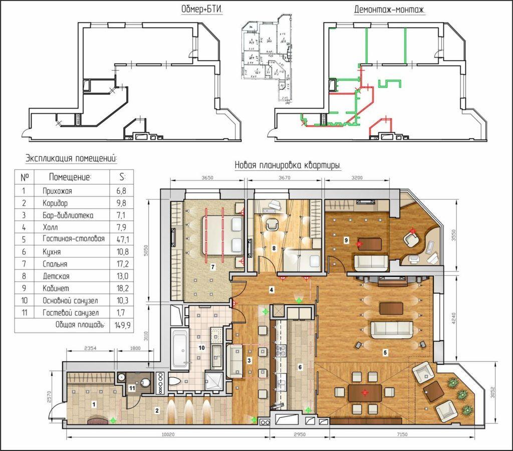План квартиры в ЖК Корона