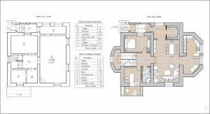 План перестройки 1 этажа