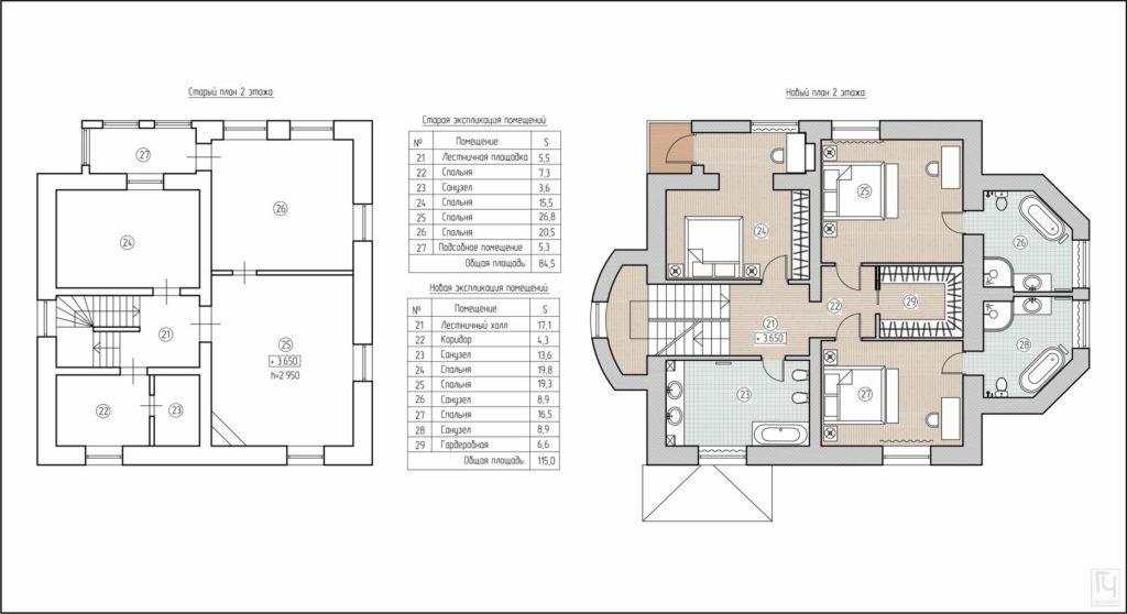 План перестройки 2 этажа