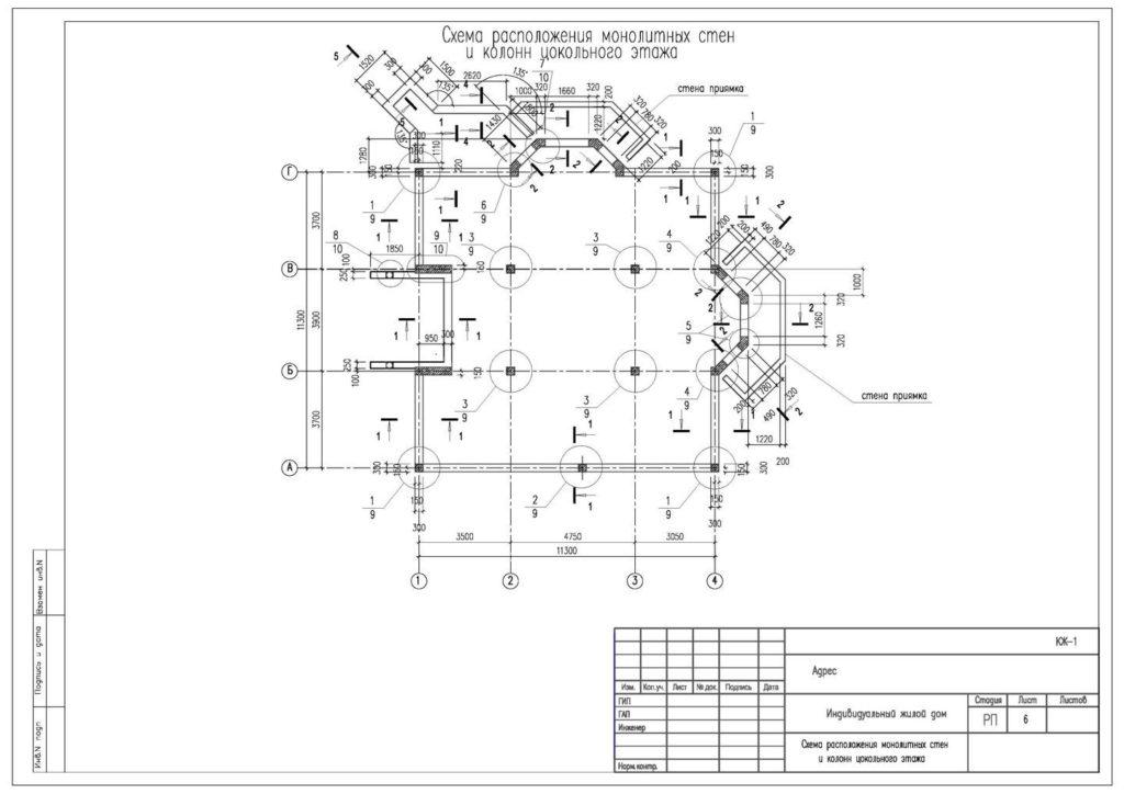 Схема расположения монолитных стен