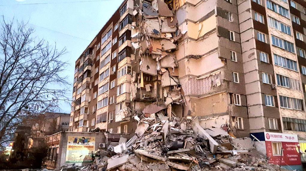Обрушения домов