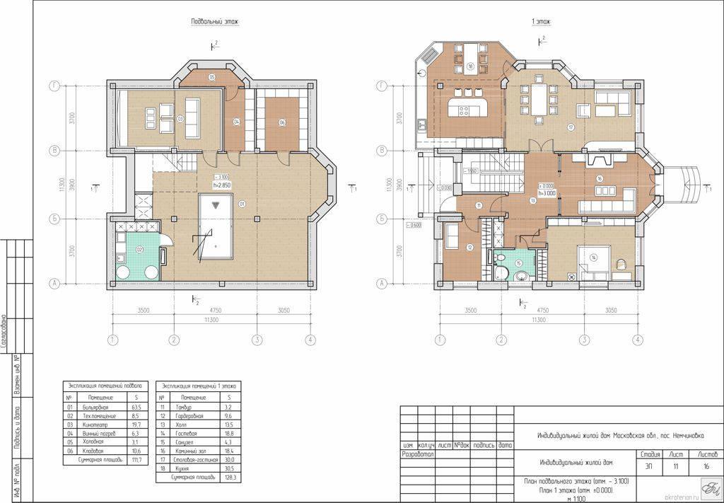 Лист 11: Планы подвального и 1-го этажей