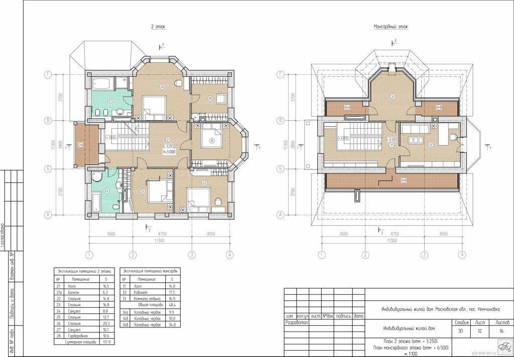 Лист 12: Планы 2-го и мансардного этажей