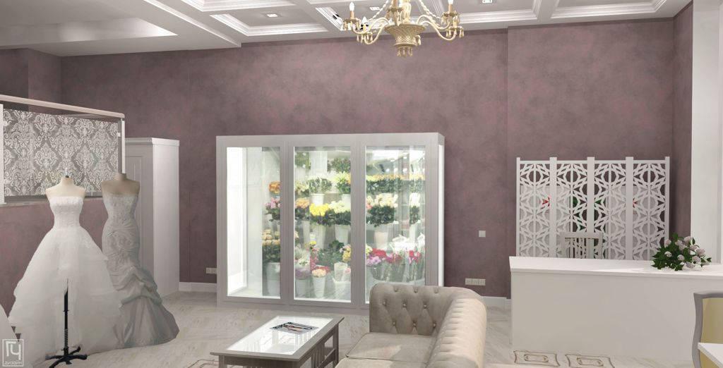 Холодильник для цветов в интерьере