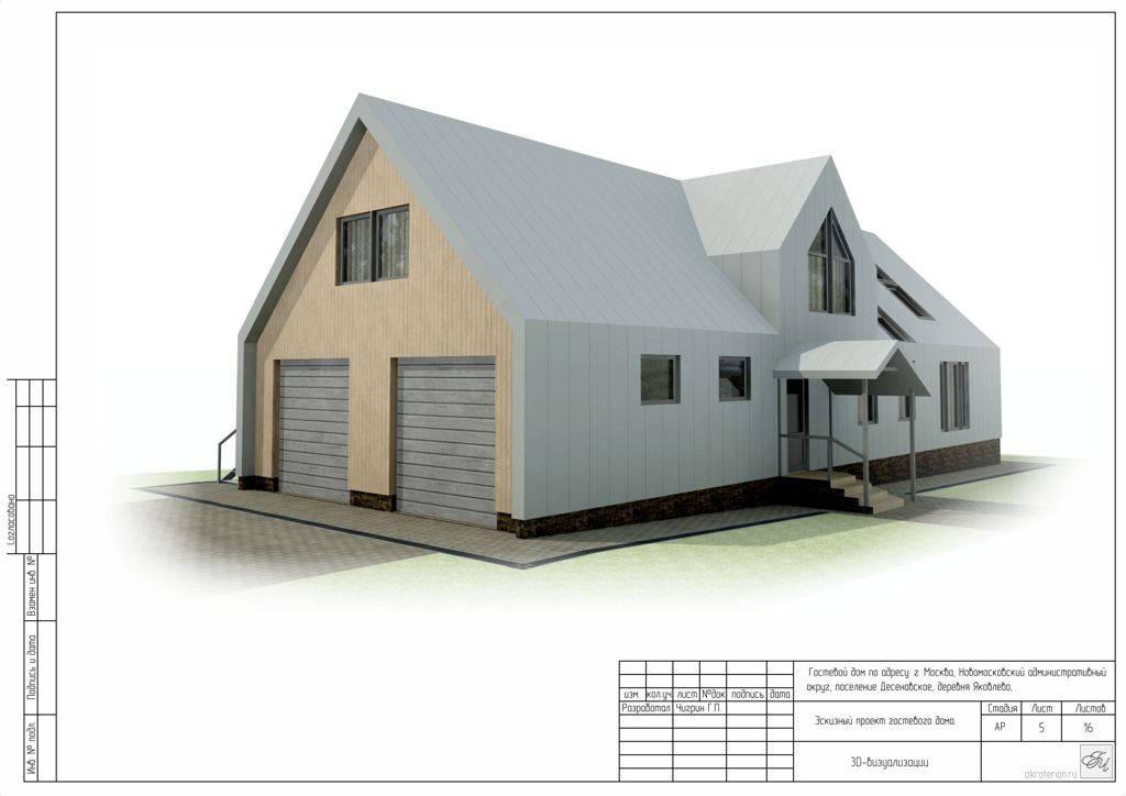 Гостевой дом с гаражом