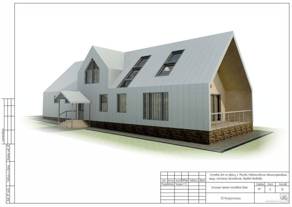 Дом из сип-панелей а стиле барнхаус
