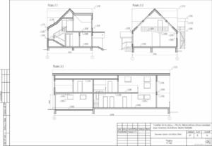 Разрезы из проекта дома