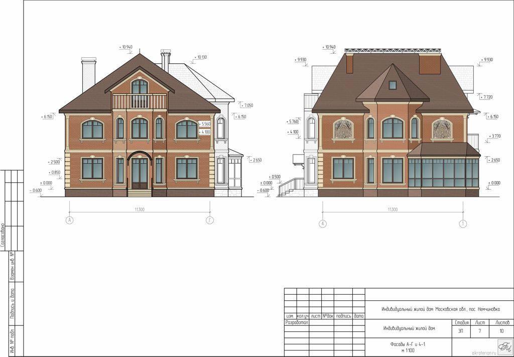 Фасады дома в эскизном проекте