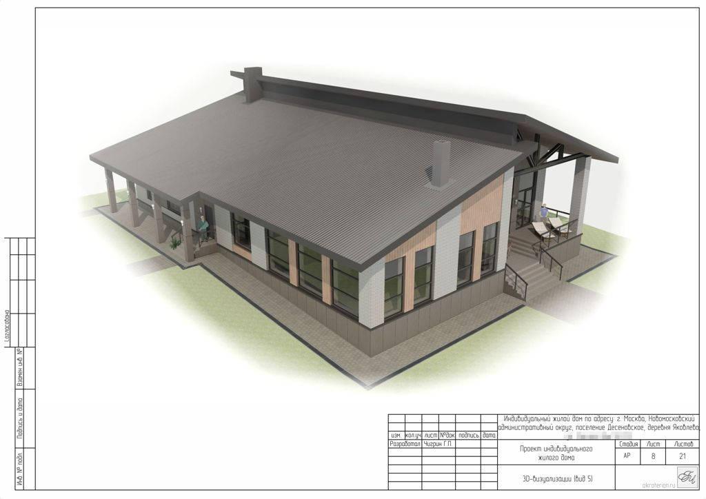 Большой одноэтажный дом