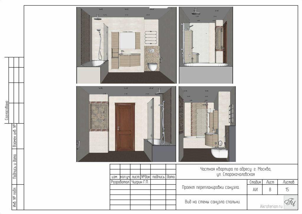 Лист 8: Вид на стены санузла спальни